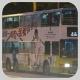 GC8347 @ 73 由 小雲 於 華明路南行康明樓巴士站梯(康明樓巴士站梯)拍攝