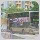PC4053 @ 106 由 justusng 於 東頭村道左轉黃大仙巴士總站梯(入黃大仙巴士總站梯)拍攝