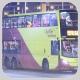 RY3212 @ E22 由 KZ2356 於 機場博覽館巴士總站面向航展道梯(博覽館E22系梯)拍攝