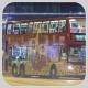 PZ8988 @ 680 由 douglas_pc4053 於 英皇道油街分站梯(油街分站梯)拍攝