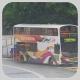 RG3894 @ 603 由 HD9073 於 高超道南行面向高俊苑分站入站梯(高俊苑分站入站梯)拍攝
