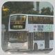 MU6285 @ 80K 由 JN4317 於 大圍鐵路站巴士總站入站門(大火入站門)拍攝