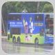 TE7431 @ 72 由 水彩畫家 於 大埔公路馬料水段企九肚山路出口梯(九肚山路梯)拍攝