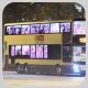 UM6122 @ 59M 由 新手巴迷 於 龍門路面向蝴蝶邨蝶影樓梯(蝴蝶邨梯)拍攝