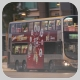 MM4497 @ 85K 由 leocheng1998 於 寧泰路面向德信中學分站梯(德信中學分站梯)拍攝