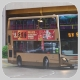 RV4139 @ 99 由 HU4540  於 烏溪沙鐵路站出站 U-turn 梯(烏溪沙出站 U-turn 梯)拍攝