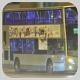 PC4053 @ 62X 由 Fai0502 於 鯉魚門道東行面向藍田站61R分站梯(藍田站61R分站梯)拍攝