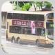 MG1954 @ 11D 由 紅磡巴膠 於 觀塘道西行近啟業邨行人天橋面向啟業邨梯(觀塘道西行啟業行人天橋梯)拍攝