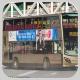 RU4735 @ OTHER 由 TommY. LY7610 於 佐敦渡華路巴士總站出站梯(佐渡出站梯)拍攝