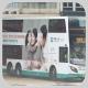 SC1708 @ 968 由 985廢青 於 中環港澳碼頭巴士總站面向海旁警署梯(港澳碼頭入總站梯)拍攝