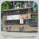 KT5339 @ 86C 由 justusng 於 南昌街面向黃棣珊中學梯(黃棣珊中學梯)拍攝