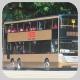 TE7277 @ 102 由 ~CTC 於 高士威道面對維多利亞公園背向皇仁書院梯(維園梯)拍攝