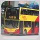 SP9607 @ E11 由 LP1113 於 干諾道西東行企西消防街巴士站門(西區公園門)拍攝