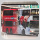 HR1507 @ 238M 由 肥Tim 於 荃灣鐵路站巴士總站右轉西樓角路梯(荃灣鐵路站出站梯)拍攝