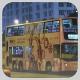 PH1547 @ 118 由 ADS106 於 深水埗東京街巴士總站泊坑梯(東京街泊坑梯)拍攝