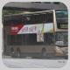 LS4896 @ 238M 由 GM6754 於 西樓角路左轉荃灣鐵路站巴士總站梯(入荃灣鐵路站巴士總站梯)拍攝