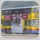 HU7527 @ E22A 由 斑馬. 於 暢連路面向暢連路巴士站梯(暢連路巴士站梯)拍攝