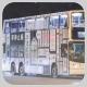 KG4051 @ R41 由 水彩畫家 於 百和路與一嗚路交界面向百福田心遊樂場梯(百福田心遊樂場梯)拍攝