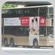 KR4210 @ 238M 由 justusng 於 西樓角路左轉荃灣鐵路站巴士總站梯(入荃灣鐵路站巴士總站梯)拍攝
