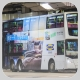 MM3454 @ 81C 由 魚旦 於 麼地道巴士總站上客坑梯(麼地道上客坑梯)拍攝