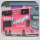 PS9280 @ 6C 由 小雲 於 新碼頭街背向九龍城碼頭巴士總站梯(入九碼巴總梯)拍攝