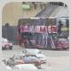 TL5374 @ 102 由 改乜野名好 於 康莊道紅磡海底隧道九龍出口梯(紅隧口梯)拍攝