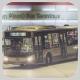 PJ7919 @ 49X 由 Tina水 於 沙田市中心巴士總站 U-turn 門(沙中 U-turn 門)拍攝