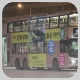 MF5119 @ 264M 由 九龍灣廠兩軸車仔 於 青衣機鐵站巴士總站橫排上客站梯(青機橫排坑梯)拍攝