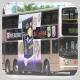 KN9213 @ 80K 由 許廷鏗 於 插桅杆街圓洲角巴士總站面向念慈護老院梯(圓洲角出站梯)拍攝