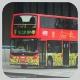 PZ8988 @ 287X 由 屯門鐵路站 於 連翔道興華街西出口門(連翔道興華門)拍攝