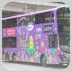 PY7829 @ 102 由 Enviro400 於 美孚巴士總站坑頭梯(美孚巴士總站坑頭梯)拍攝