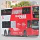 MU4543 @ 102 由 . 鉛筆 於 美孚巴士總站出坑梯(美孚出坑梯)拍攝