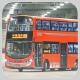 UX3260 @ 88 由 顯田村必需按鐘下車 於 大圍鐵路站巴士總站小巴站坑頭門(大火小巴站門)拍攝