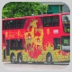 PZ8988 @ 87B 由 孤伶伶 於 顯徑街顯田村巴士站西行梯(顯田村梯)拍攝