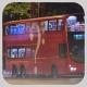 MG9715 @ 41A 由 hBx219xFz 於 青敬路面向長安邨安潤樓梯(青敬路望安潤樓梯)拍攝