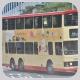 FU8336 @ 11 由 Fu8336. 於 龍蟠街左轉入鑽石山鐵路站巴士總站梯(入鑽地巴士總站梯)拍攝