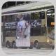 UL2739 @ 690 由 samuelsbus 於 英皇道油街分站梯(油街分站梯)拍攝
