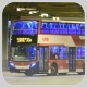 RW5779 @ 33A 由 HD7839 於 柏景灣巴士總站入坑門(柏景灣入坑門)拍攝
