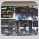 MV9453 @ 110 由 . 鉛筆 於 筲箕灣巴士總站入坑門(筲箕灣入坑門)拍攝