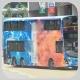 PX8835 @ 603 由 油咖喱 於 安田街左轉入平田巴士總站梯(平田巴士總站梯)拍攝