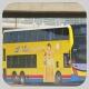 UA7415 @ OTHER 由 炒相大師 於 地面運輸中心巴士總站迴旋處梯(地面運輸中心迴旋處梯)拍攝