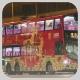 SR8808 @ 68A 由 FX7611 於 青衣鐵路站巴士總站落客站梯(青機落客站梯)拍攝