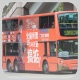 LB9812 @ 81C 由 白賴仁 於 紅梅谷路與田心街交界上山梯(隆亨街市上山梯)拍攝