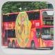 PZ8988 @ 46X 由 Va 於 顯徑街顯田村巴士站西行梯(顯田村梯)拍攝