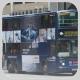 HY1796 @ 2A 由 白賴仁 於 英皇道西行面向康麗苑近清風街天橋梯(清風街天橋梯)拍攝