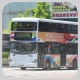 PC4032 @ 6 由 SD~ 於 彌敦道面向眾坊街公園門(加士居道門)拍攝