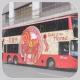 RV3831 @ 1 由 奶茶仔 於 西寧街面向舊巴士廠門(堅城入站門)拍攝