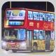 PZ8988 @ 81C 由 孤伶伶 於 大涌橋路與獅子山隧道公路交界東行門(曾大屋門)拍攝