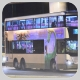 PC3566 @ 42M 由 HL8354 於 西樓角路東行面向荃灣鐵路站分站梯(荃灣鐵路站分站梯)拍攝