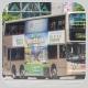 KE7363 @ 40 由 許廷鏗 於 大河道面向荃新天地梯(荃新天地梯)拍攝